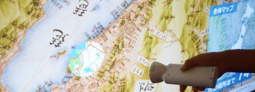 重要文化財「日本沿海輿地図(中図)」伊能忠敬作, 江戸時代・19 世紀, 東京国立博物館所蔵.